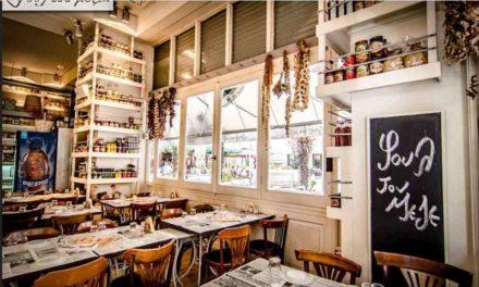 Restaurant Full Tou Mezze Thessalonique
