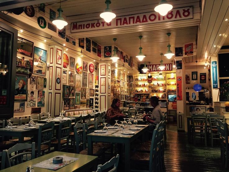Restaurant Oineas – Athènes